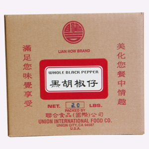 黑胡椒仔 Whole Black Pepper